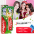 Colgate family affordable toothpaste 580g large capacity to remove bad breath, yellow teeth and stains, fresh breath