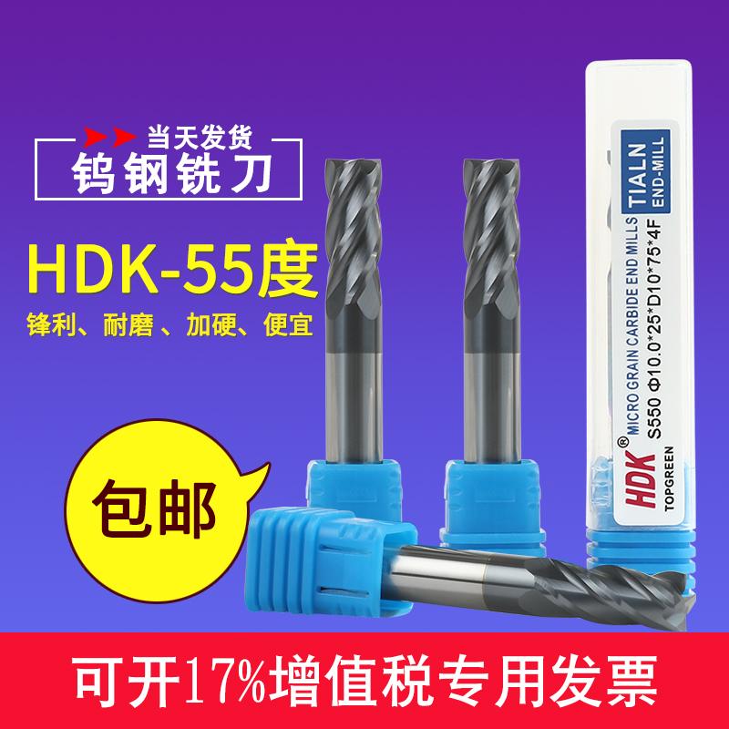 钨钢铣刀2刃4刃合金涂层铣刀55度平底立铣刀进口CNC数控加长铣刀