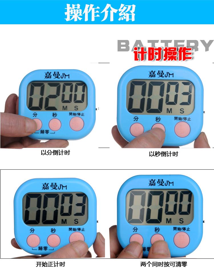厨房定时计时器提醒做题考研秒表番茄时间管理学生电子静音学习倒
