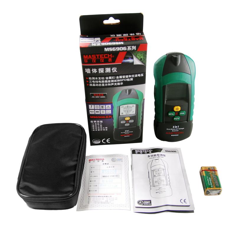 华仪MS6906多功能墙体探测仪器木工工具金属木材电缆钢筋探测仪