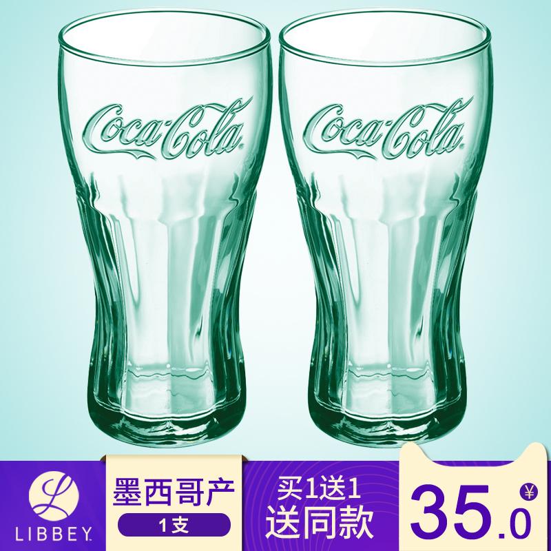 【買1送1】進口玻璃杯可口可樂杯果汁啤酒杯咖啡牛奶茶杯創意水杯