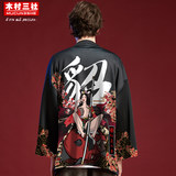 Kimura Sansha original Chinese style robe male Guochao Chinese clothing sweater coat big yards Tide brand retro archaic costume