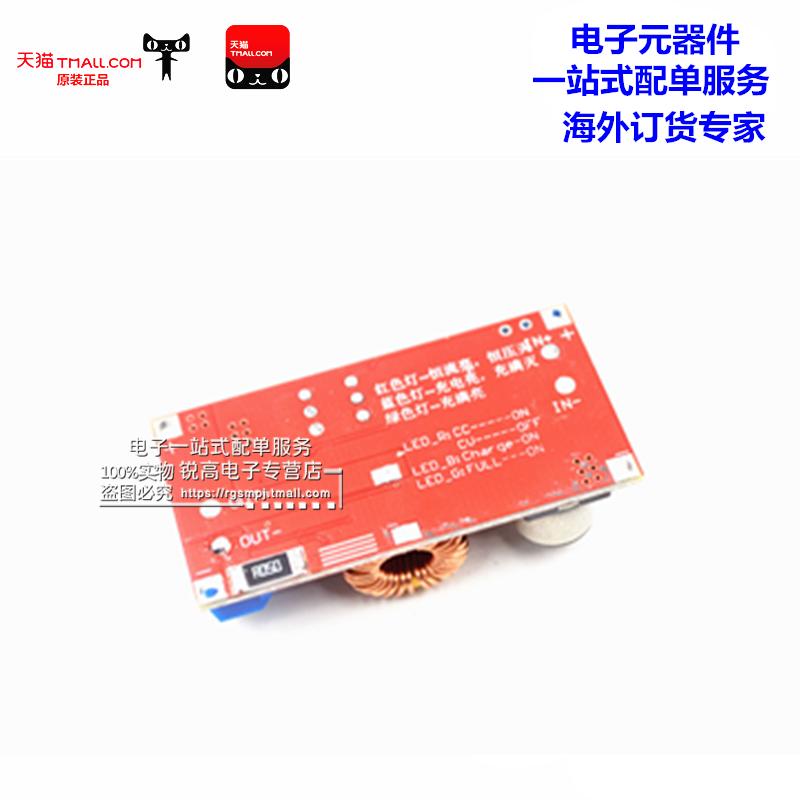 恒流恒压 大电流 5A 锂离子电池充电 LED驱动 降压恒流电源模块