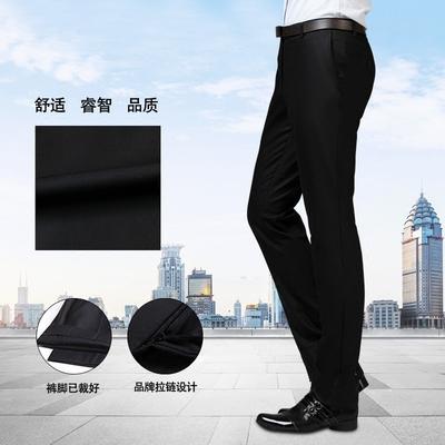 西裤男修身免烫西装裤夏季薄款商务正装黑色西服裤子职业休闲长裤