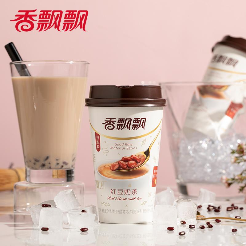 【王一博推荐】香飘飘红豆奶茶礼盒装12杯整箱冲饮代餐杯装奶茶