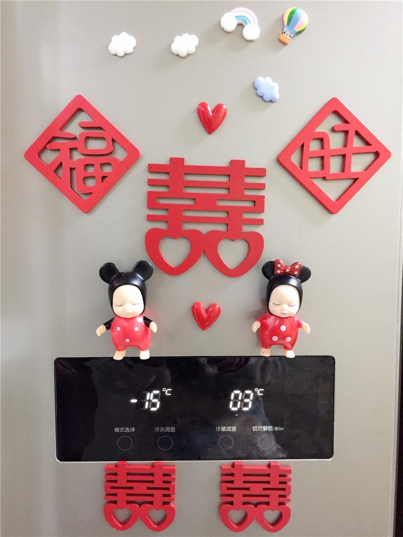 满15元包邮新年喜字冰箱贴磁铁吸铁石家居装饰婚礼结婚磁贴压照片