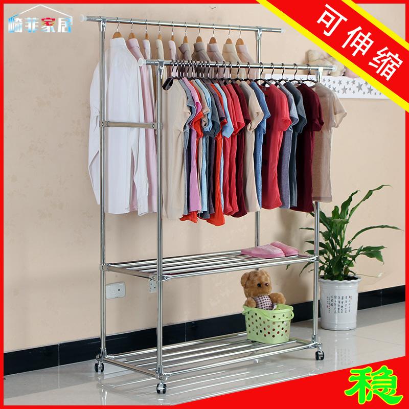 加厚不鏽鋼晾衣架伸縮雙杆式可移動晒被子落地陽臺衣架臥室掛衣架