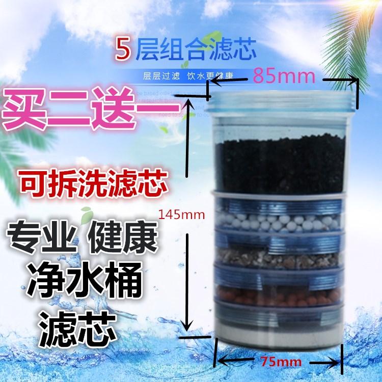 淨水桶濾芯飲水機淨水桶過濾桶濾芯 淨水器淨水桶濾芯包郵