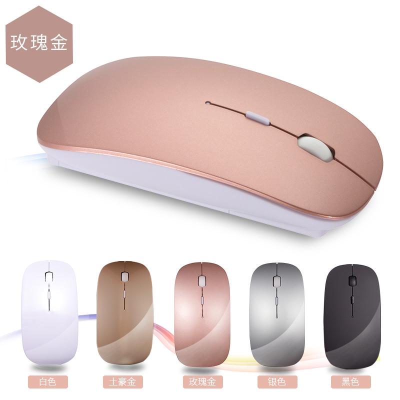 微软surface平板电脑无线鼠标win10包邮静音无声可充电蓝牙鼠标小
