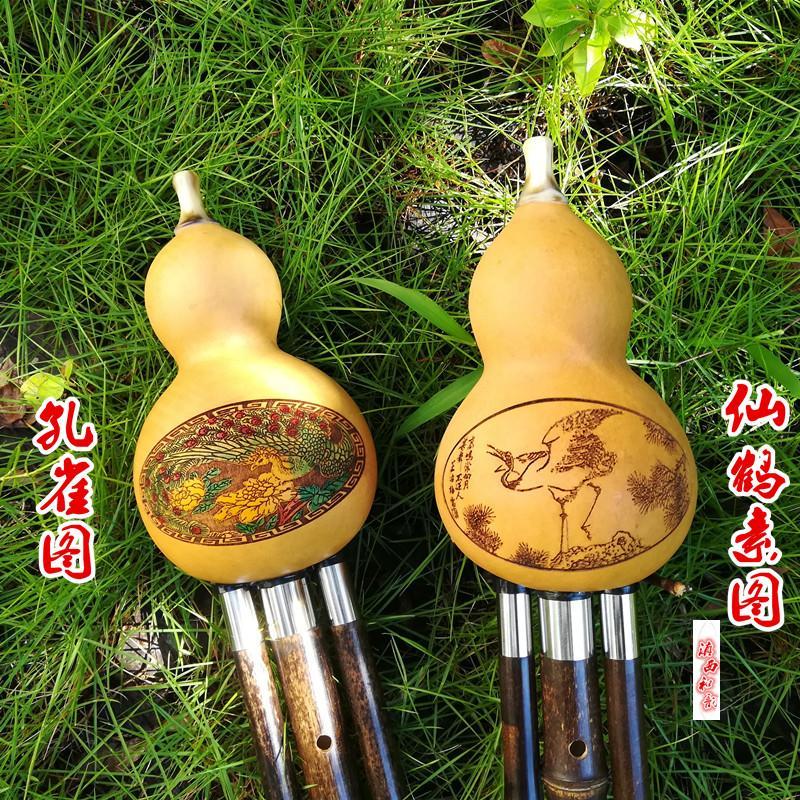 调学习型葫芦丝全国包邮 G 调 F 云南滇西民族乐器三音紫竹专业表演大