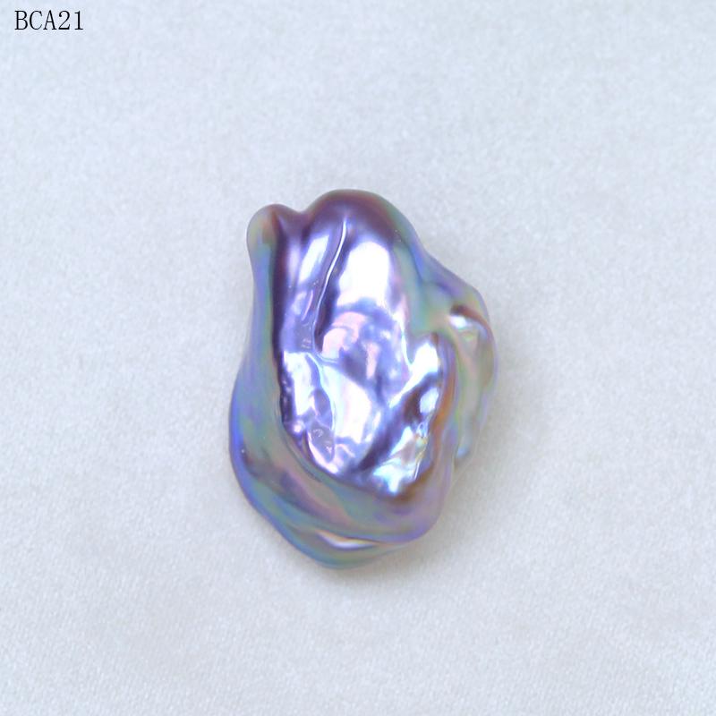 吊坠珠  打孔订制 DIY 天然淡水巴洛克珍珠 超幻彩妖紫色异形珍珠 可