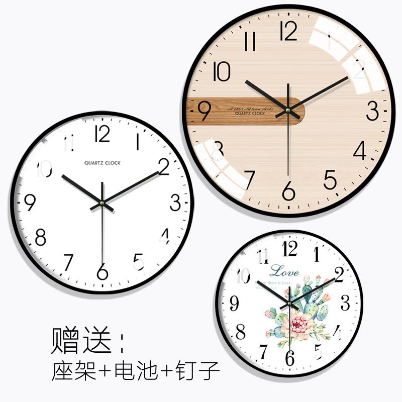 现代简约北欧挂钟客厅卧室艺术家用时钟创意个