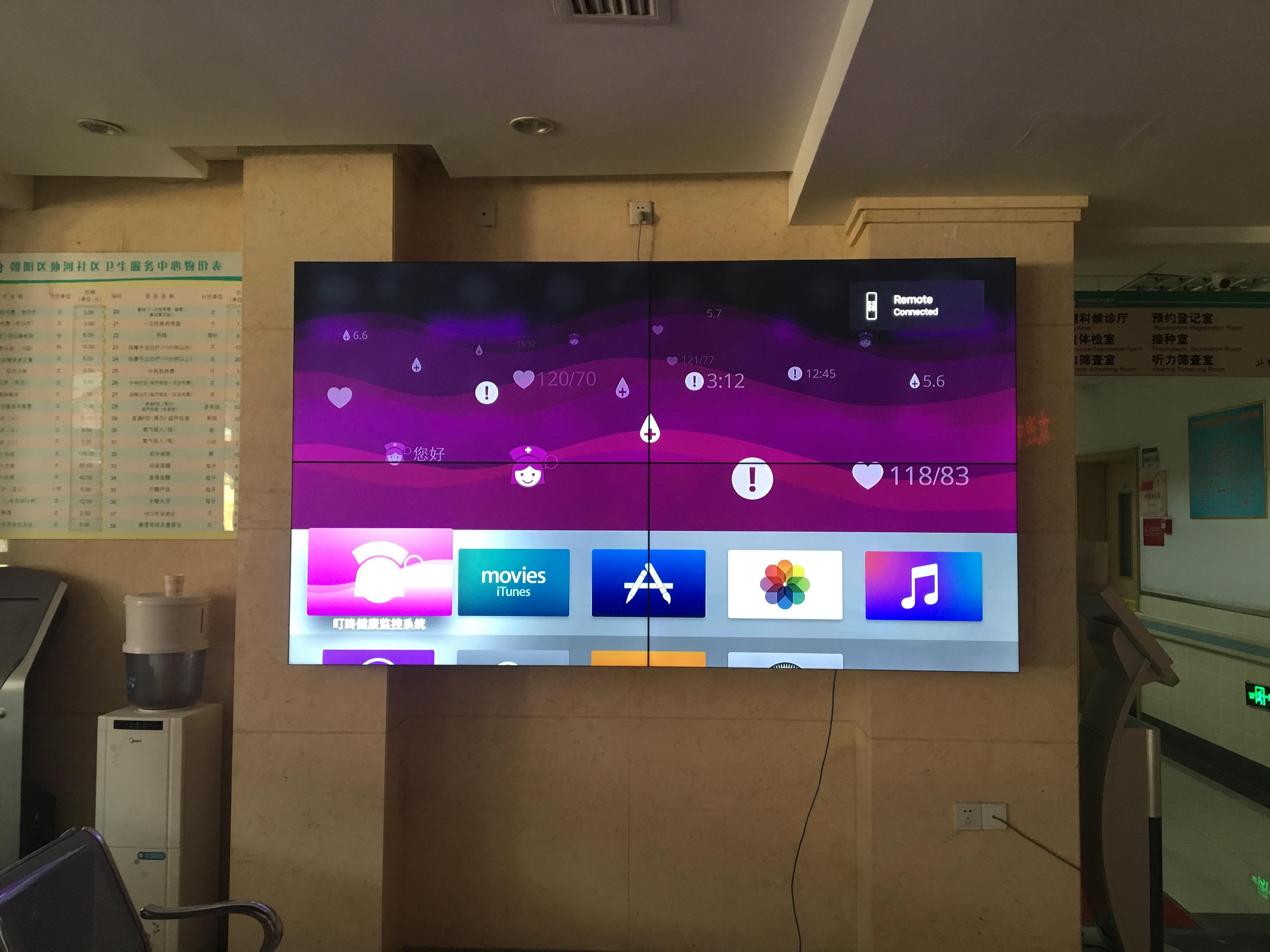 三星46寸-55寸超窄边液晶拼接屏/DID液晶拼接屏/大屏幕安防监视器