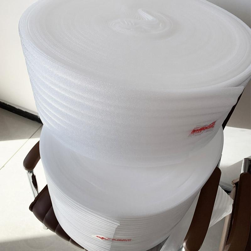 珍珠棉包装膜EPE防震打包泡沫垫家具保护膜防撞快递材料气泡加厚