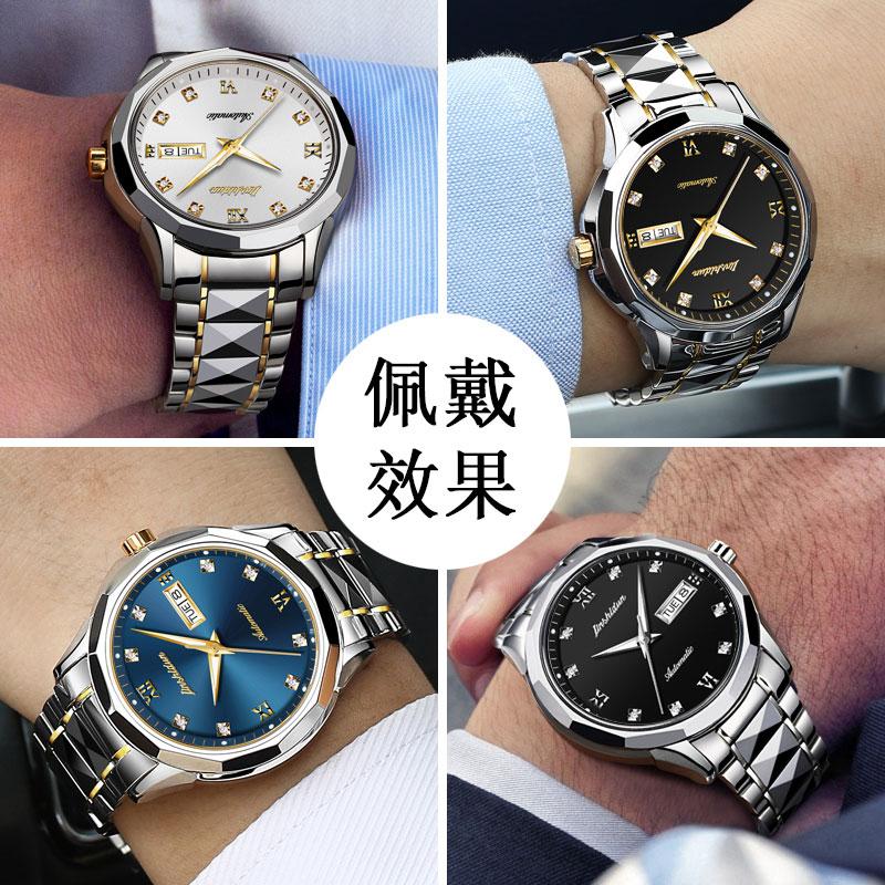瑞士分期购进口机芯手表男士正品名牌防水夜光情侣全自动机械表女