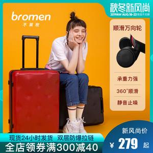 不莱玫24寸拉杆行李箱女小型网红学生万向轮20轻便登机旅行箱子男