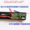 飞熊二通DIY组装遥控发射器固定翼飞机820/818小型飞控接收电路板