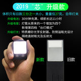 Reading light USB charging kindle eye artifact night jam book lights electronic tablet 499 / 558LED mini reading lamp artifact Night Light Reading lamp bookmark folding portable external Bedside