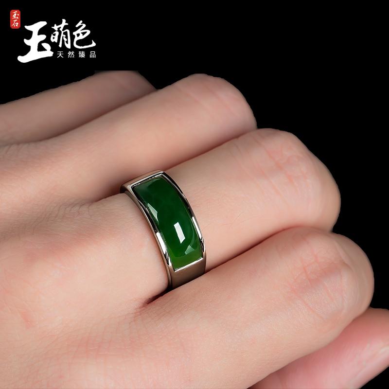 碧玉指环  货带证书 a 玉萌色新疆和田玉戒指 男女款 天然玉石戒指