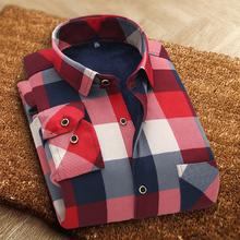 男士加绒加厚保暖衬衫