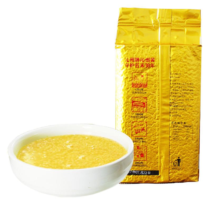 沁州黄小米 粥 山西小黄米新米 食用吃的小 米 子杂粮粮食 买7送1