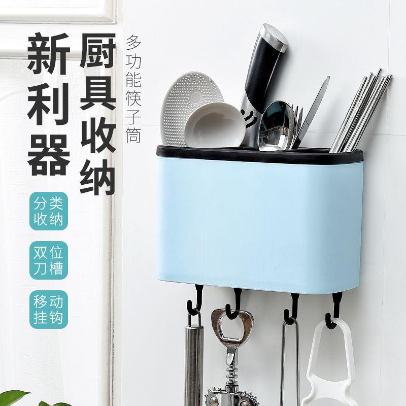 厨房家用筷子筒多功能壁挂筷笼子创意沥水筷子笼筷子勺子餐具收纳