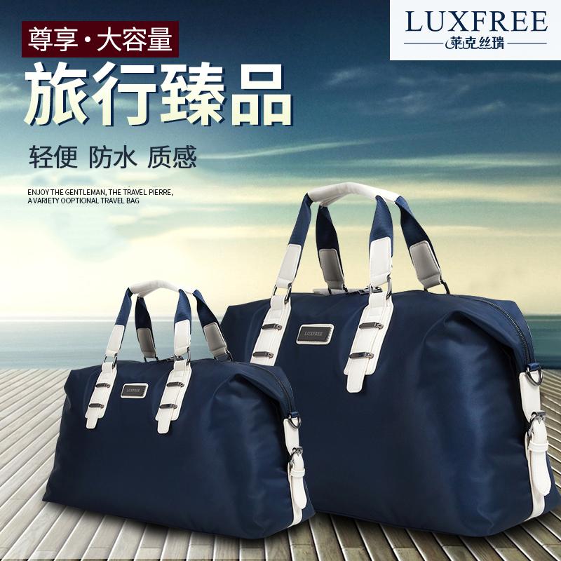 旅行包男士手提包韓版大容量帆布出差旅遊輕便登機時尚短途行李袋