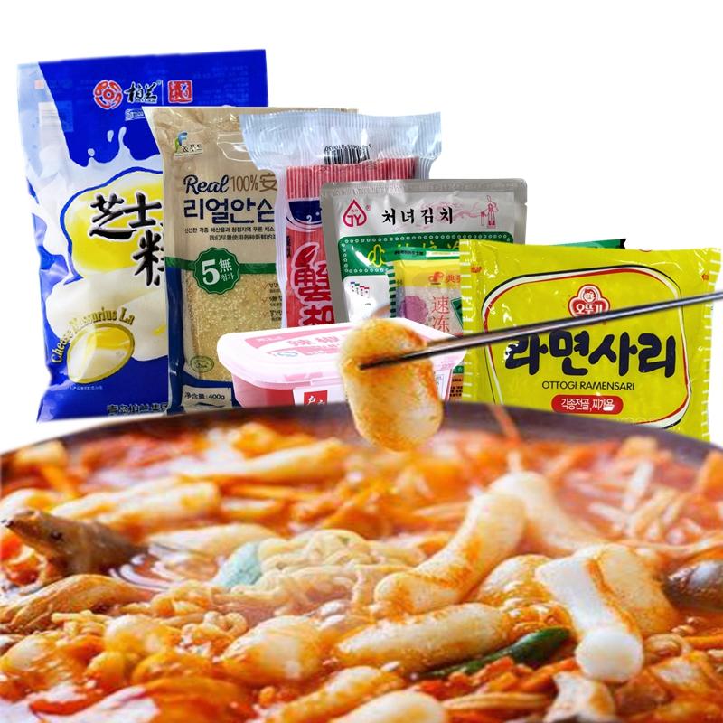 包邮 韩式部队芝士年糕火锅 芝心年糕鱼饼韩国美食食材2410g
