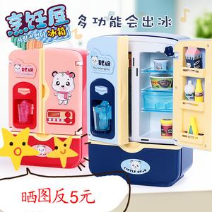 儿童过家家玩具冰箱仿真双开门声光厨房玩具女孩套装女童生日礼物