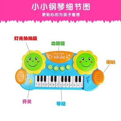 可充电音乐拍拍鼓电子琴婴幼儿童早教益智玩具琴独特灯光音效教琴