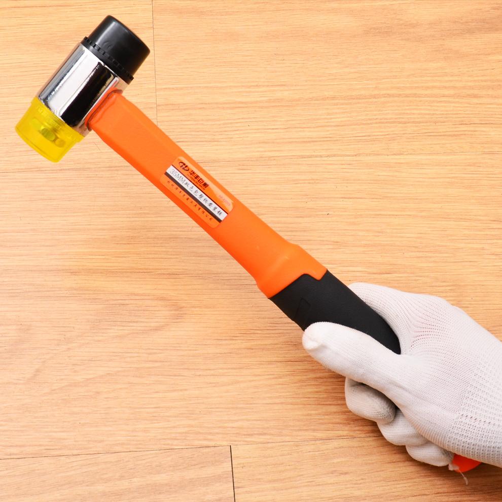 华丰巨箭安装锤 橡胶锤小胶锤橡皮锤瓷砖锤榔头地板施工锤防震锤