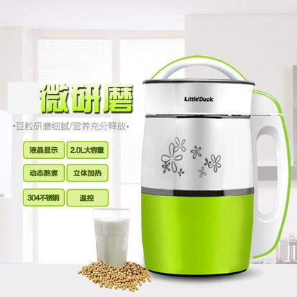 Little Duck/小鸭 XY-800M豆浆机自动家用多功能不绣钢米糊