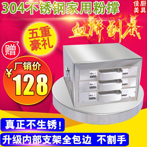 304不鏽鋼家用腸粉機蒸盤迷你版小型拉腸粉撐抽屜式不鏽鋼家庭裝
