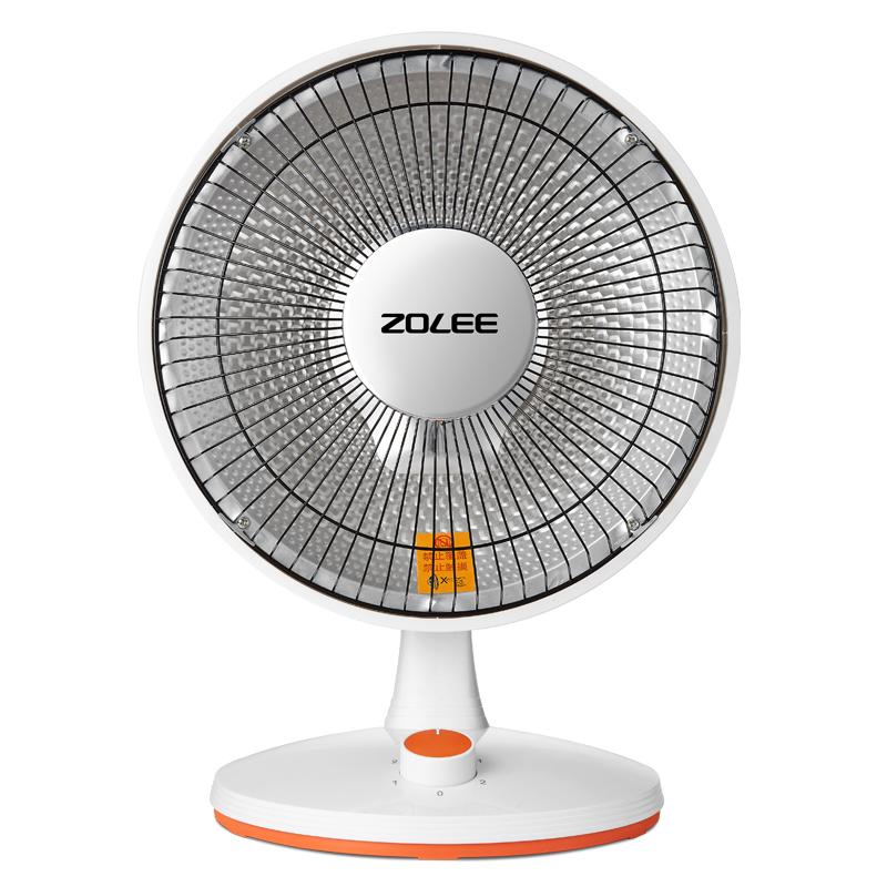 中联取暖器小太阳台式电暖器暖风机电热扇 家用电暖气学生烤火炉