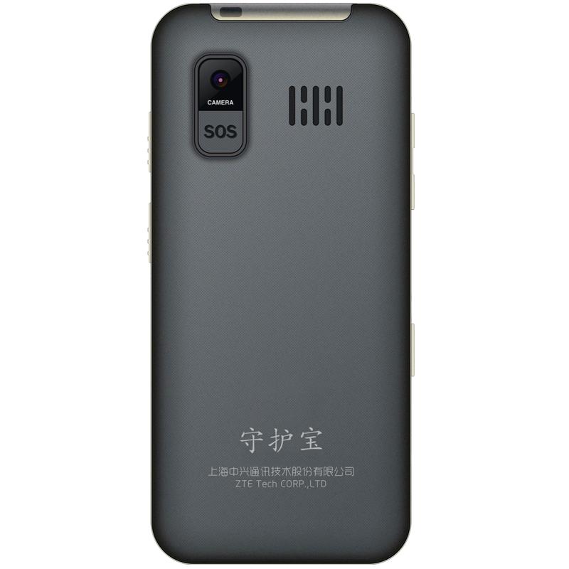 老年机 电信版老人手机超长待机大声直板移动老人机 L610 中兴 ZTE