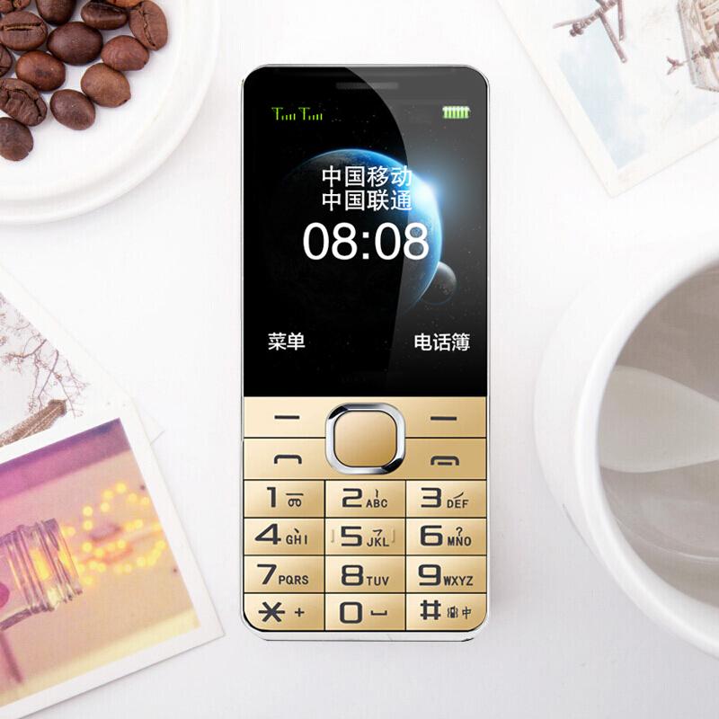 老人手机大字大声移动大屏直板按键男女款老年手机 L550 中兴 ZTE