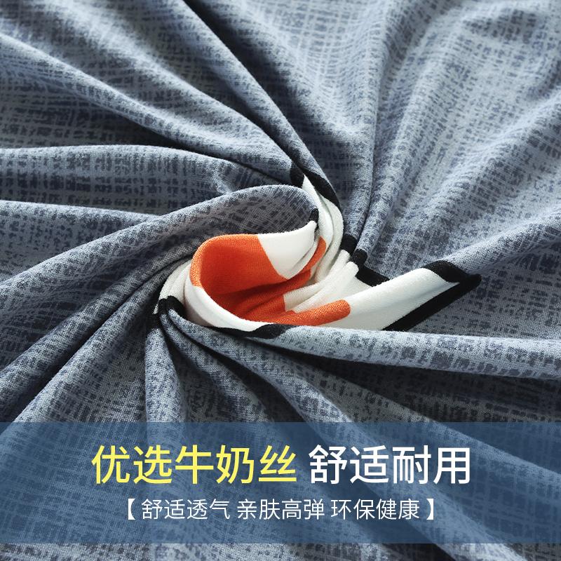 弹力沙发套罩全包万能现代简约四季通用型组合保护巾沙发垫全盖布 - 图2