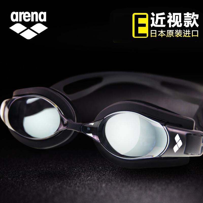 arena泳鏡 男女士近視度數大框防水防霧專業進口游泳眼鏡近視泳鏡