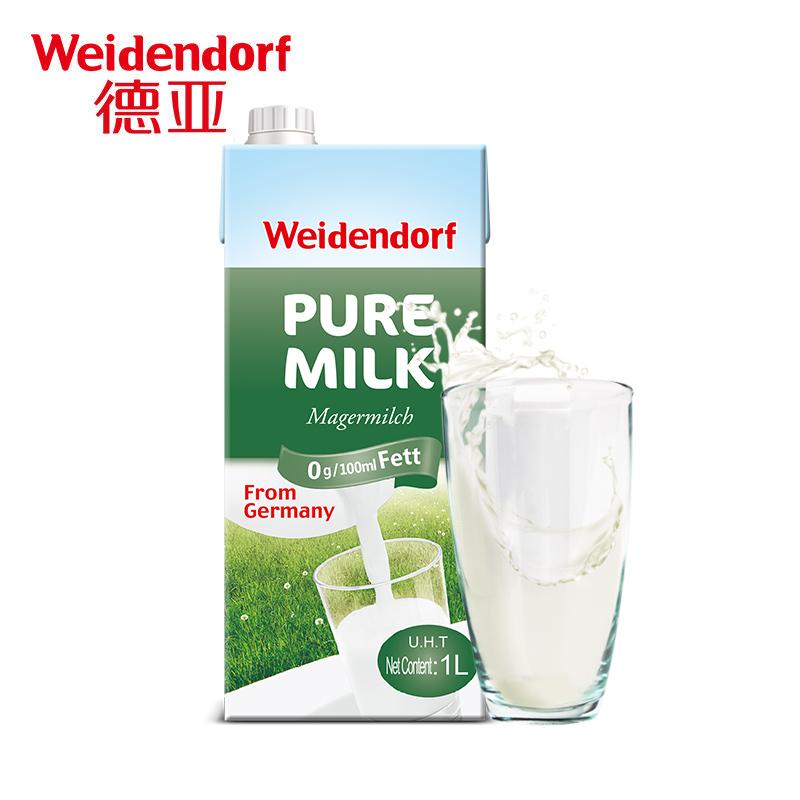 德亚德国原装进口牛奶脱脂纯牛奶1L*12盒整箱装