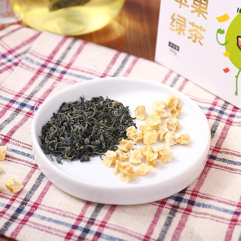 鹏翔 苹果绿茶花茶组合茶包 水果茶花草茶茶叶绿茶茶叶袋泡茶60g