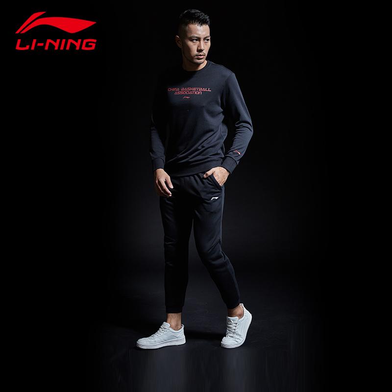 李宁运动套装男2020年春冬季新款长裤休闲跑步卫衣卫裤收口运动服