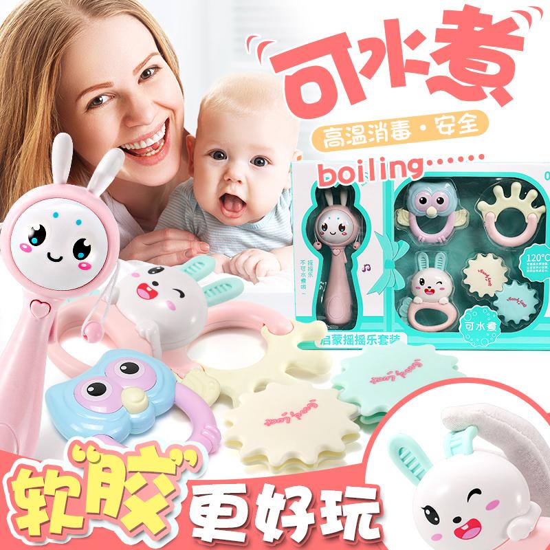 手摇铃婴儿玩具0-3-6-12个月益智女宝宝2男孩4牙胶1岁新生儿幼儿5
