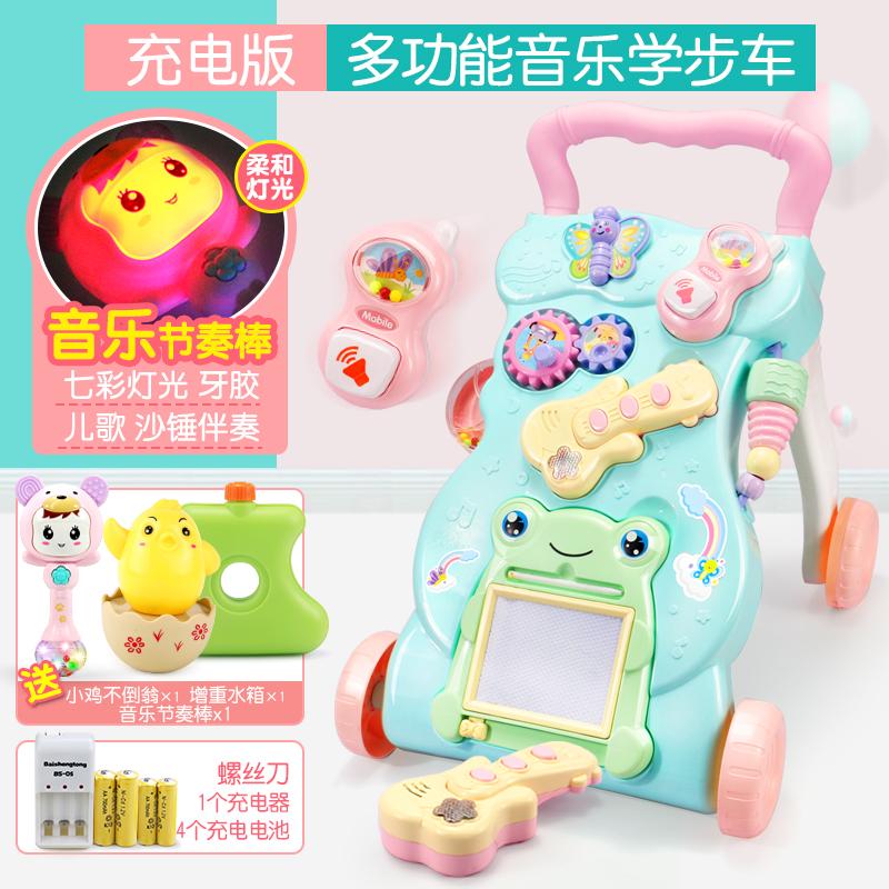 婴儿学步车手推车玩具防侧翻女宝宝学走路6-7-18个月助步车小男孩