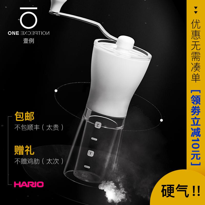 壹例/日本HARIO 輕巧型陶瓷磨芯手衝咖啡手搖磨豆機MSS 黑/紅