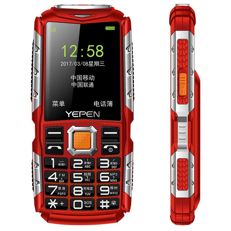 YEPEN/誉品 Y580 移动联通电信超长待机大屏老年机正品军工三防按键学生备用男女新功能老人手机