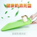 塑料托盘长方形彩色水果盘子茶盘快餐盘幼儿园托盘酒店饭店餐具 - 2