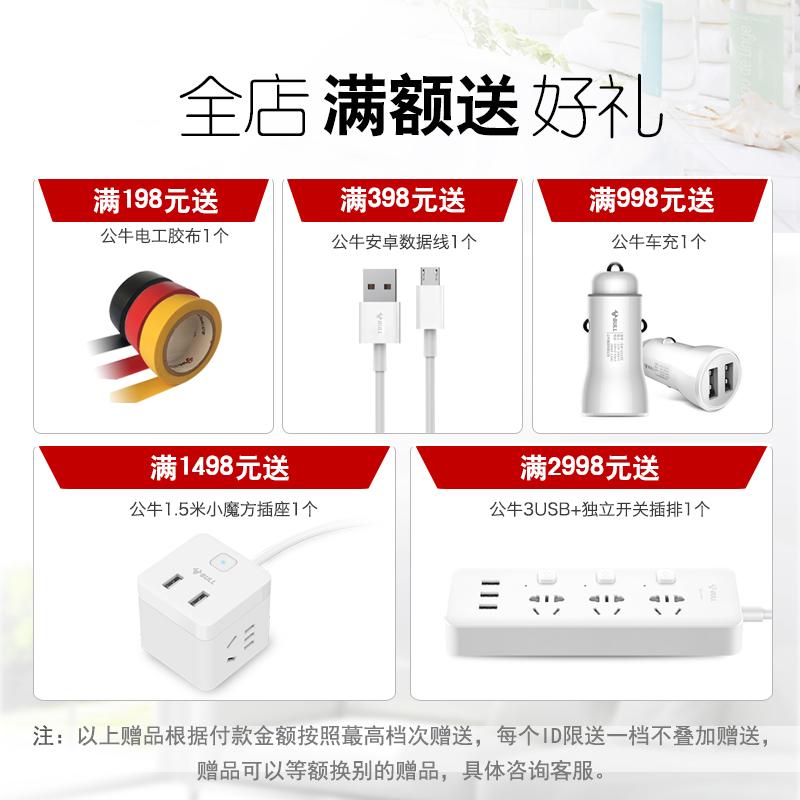 公牛插头家用二三脚10a/16A两角三孔接线空调热水器工业电源插头