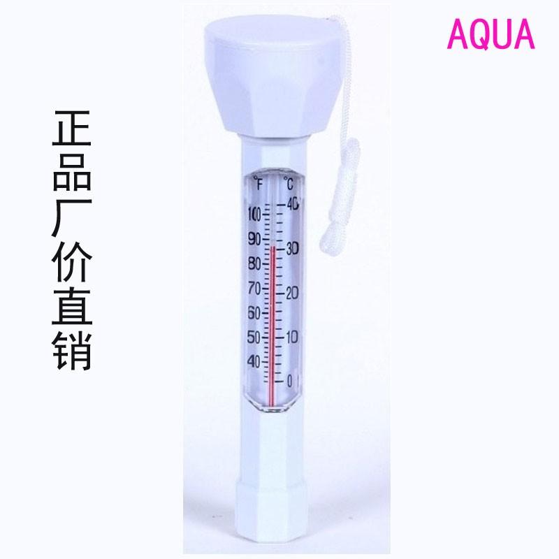 游泳池水池婴儿池桑拿浴池用浮水温度计 水温度测试仪 鱼池水温计