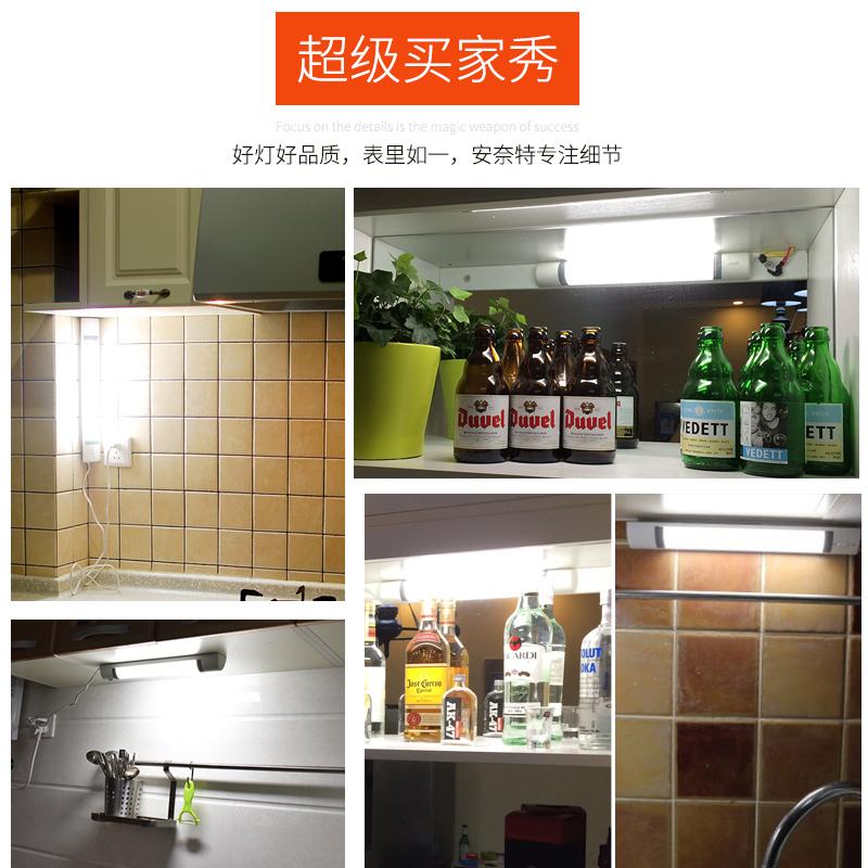 出口日本 安奈特LED橱柜灯 柜底灯厨房卫生间灯浴室镜前灯带开关