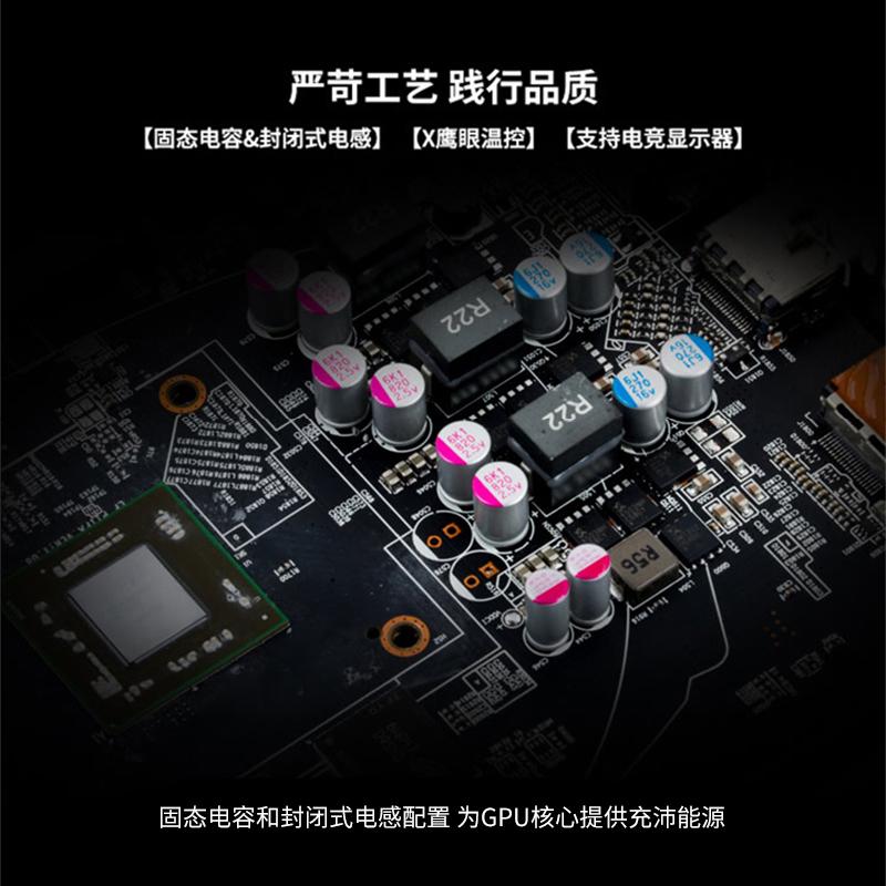迪兰恒进 RX560D X-Serial 4G战将 台式机电脑游戏独立显卡
